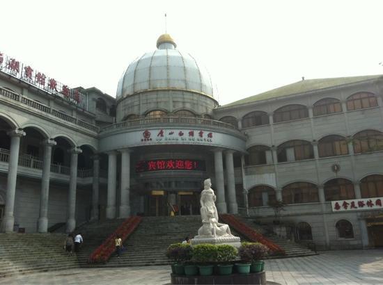 LuShan Xi Hu Hotel :                   酒店大堂外观