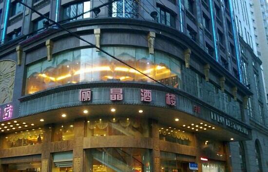 Yitel Hotel Shanghai East Nanjing Road:                   门牌