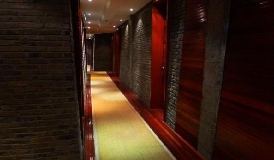 URBN Hotel Shanghai:                   URBN HOTEL