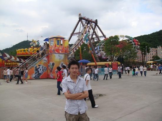 Hangzhou Songcheng Xianghu scenic spot : 乐园