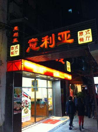 Yi LiYa Restaurant