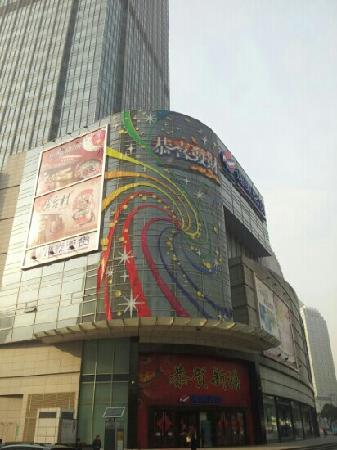 Far Eastern Department Store (Zhongshan Road)
