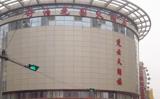 Chu YunTian Restaurant (DongLi)