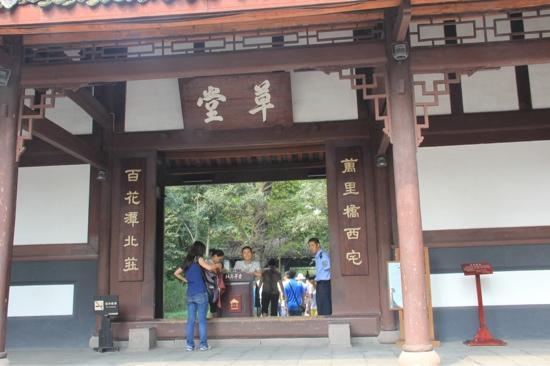 Du Fu Cottage: 草堂后门