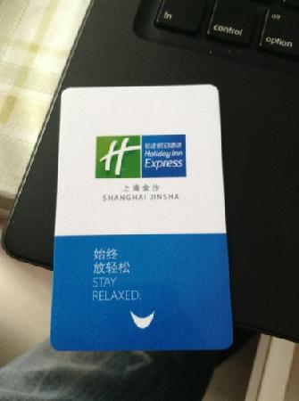 Holiday Inn Express Shanghai Jinsha:                                     房卡                                  