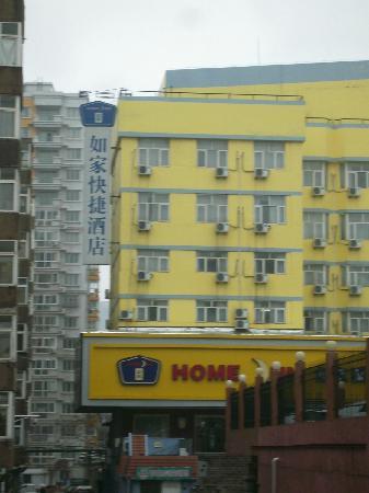 Home Inn (Qingdao Pijiu Street):                   酒店正门