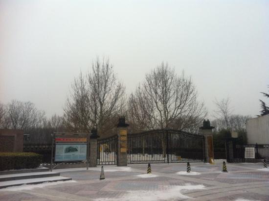 Si De Park