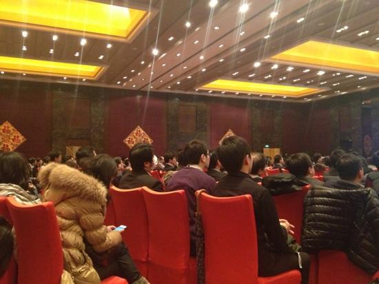 Grand Millennium Beijing:                   员工大会在千禧