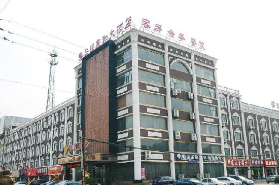 Sanwang Youhe Hotel