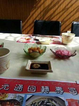元通回转寿司(珊瑚路店)