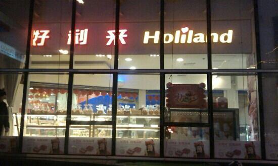 Hao LiLai (JiXiang)
