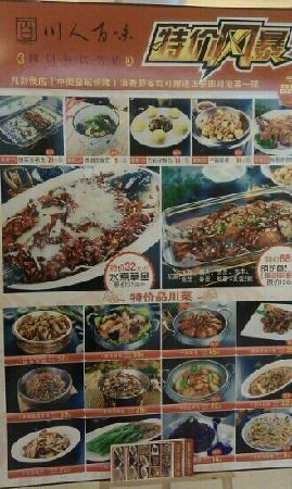 川人百味(恒隆店)