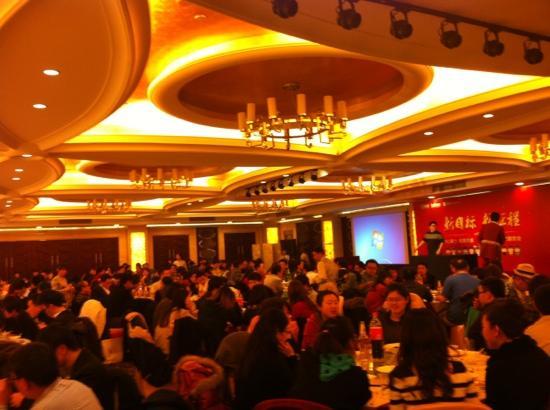 Mercure Shanghai Royalton:                   大厅,开年会。                 