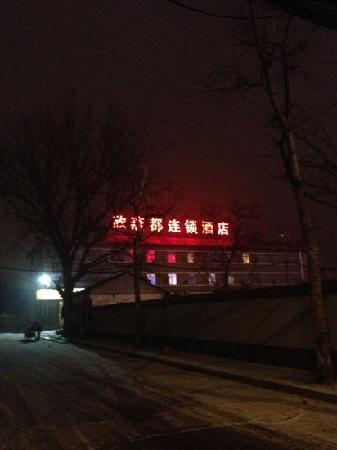 Shindom Inn (Beijing Chaoyang Road)