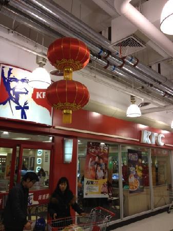 KFC (ShiJi TaiHua)