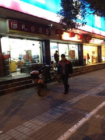 Fan Zi HanBao (JiangPu Road)