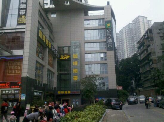 All Season Hotel Guangzhou DongShanKou:                   全季酒店