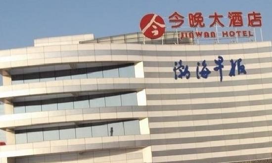 Jin Wan Hotel: 今晚大酒店