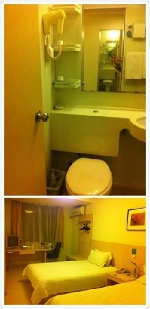 Jinjiang Inn (Guangzhou Liwan Caihongqiao):                   广州锦江之星彩虹桥店
