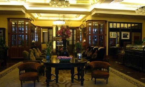 Mansion Hotel: 首席公馆