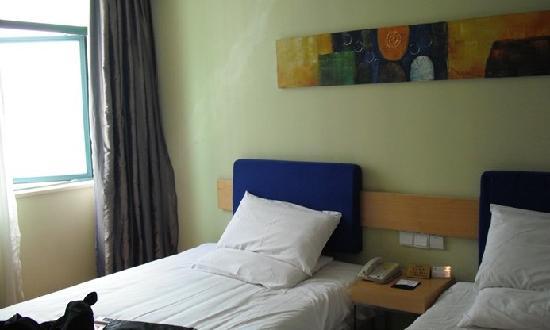 Home Inn (Shanghai Fudan) : 如家快捷 复旦