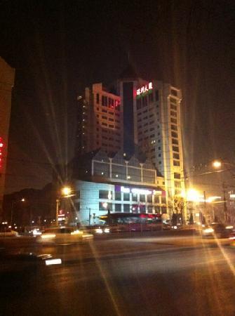 Shenzhen Hotel:                   照片
