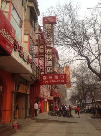 بياو هوم إن بكين وانجفوجنج:                   飘home                 