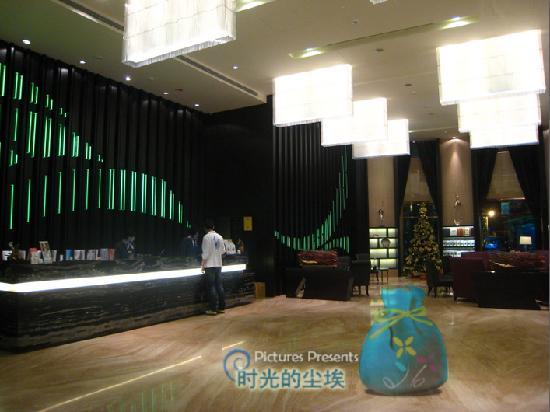 Fullon Hotel Taipei, East:                   酒店前台