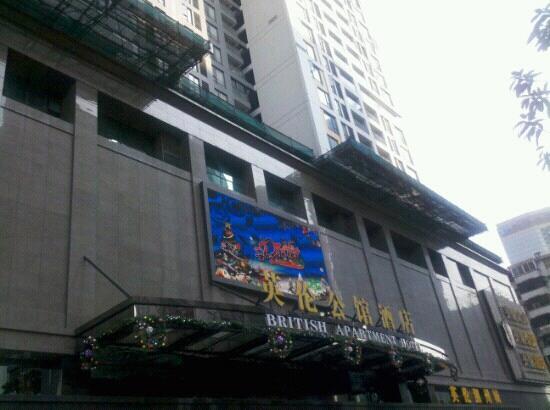 Yinglun Gongguan Hotel:                   大门