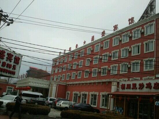 Tongsheng Hotel Guojia East Road