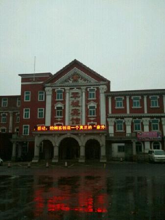 Junxie Hotel Dalian: 军械宾馆