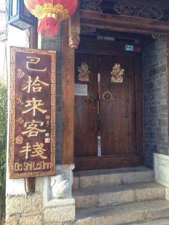 Bashilai Inn Lijiang Bayi: 巴拾来