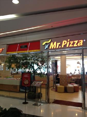 Mr. Pizza (Chaoyang Joy City)