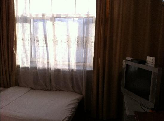 Lantian Hotel: 照片描述