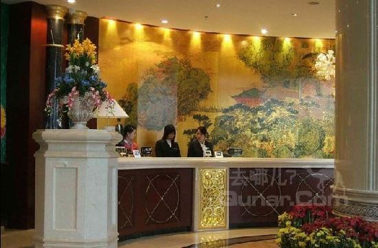 Yu Tian Hotel: 照片描述