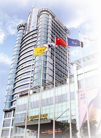 Rongshun International Hotel: 酒店外观