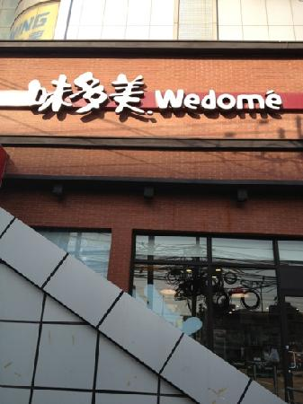 Wedome (TianTan)