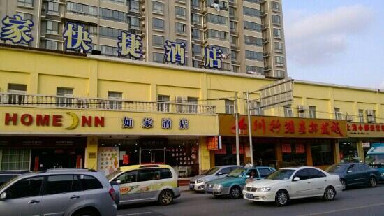 Home Inn (Shanghai Wujiaochang): 交通还是方便的