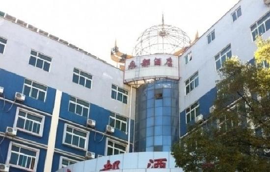 Yongdu Hotel