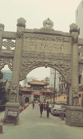 Fuzhou Kaiyuan Temple: 萧梁古刹