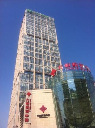 هوليداي إن بكين فوكس سكواير: 方恒假日
