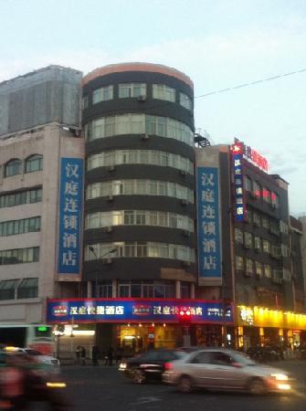 Hanting Express Ningbo Tianyi Square