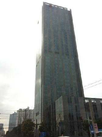 Sheraton Shanghai Hongkou Hotel: 酒店大楼