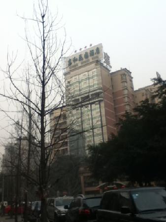 Donghe Garden Hotel: 酒店外观