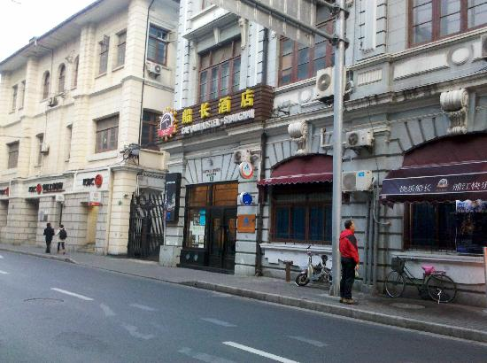 Captain Youth Hostel(Fuzhou Rd Branch): 主题旅馆
