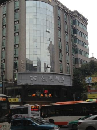 Tianyue Hotel : 天悦酒店