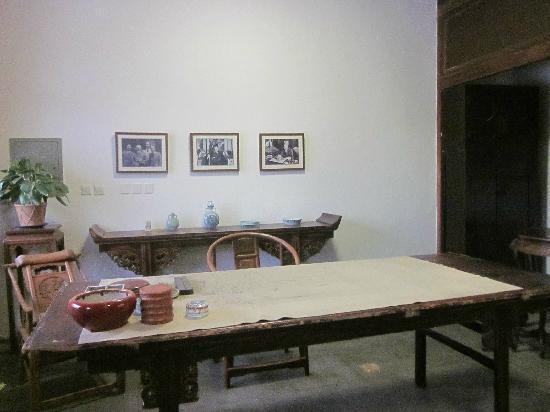 Beijing Qi Baishi Former Residence: 大师画桌
