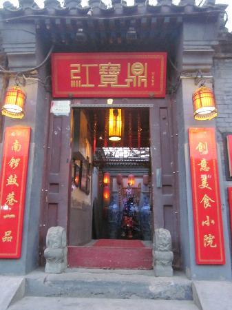HongBao Ding