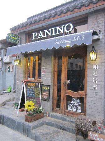 Panino Restaurant