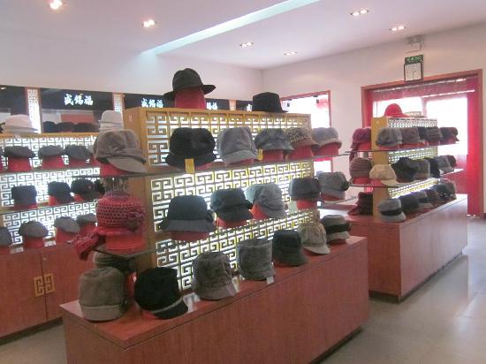 Shengxifu Hat Heritage Museum